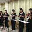 鹿ノ台 新春コンサー…