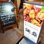 四川料理 中国珍味 …