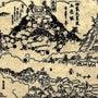 神戸と今治の復元前方…
