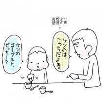 【絵日記】4歳児のツ…