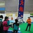 2017ジャパンフィ…