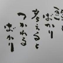 1月21日(土)のメ…
