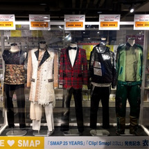 SMAPの衣装展示中