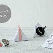 ★100円封筒で作る…
