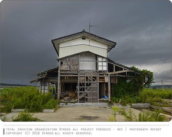 スゴログ 6FROGS 帰還困難区域 福島第一原発 廃墟