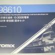 TOMIXなどの新商…
