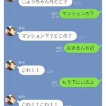 櫻葉LINE16紅白…
