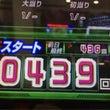 123+N大阪本店 …