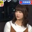 元AKB48平嶋夏海…