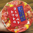ヨーグルトトマト味