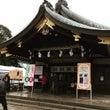 高牟神社と真清田神社…