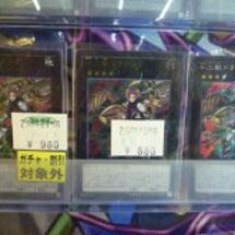 【カード】遊戯王多数…