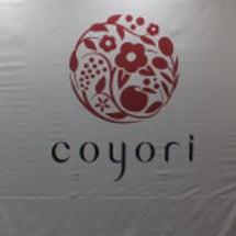 ☆第1回Coyori…