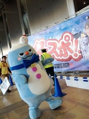 ユキオ in 冬スポ!! WINTER SPORTS FESTA
