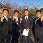 茨城県知事選挙候補予…
