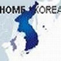 韓国を許さない!韓国…