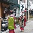 京都好き♡