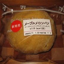 メープルメロンパン(…