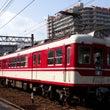 神戸電鉄鵯越 110…