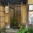 京都祇園で雅な新年会