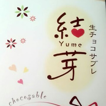 1/22(日)社協小…