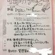 黒島〜イカ釣りダービ…