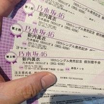 乃木坂46 幕張メッ…