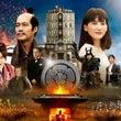 映画 本能寺ホテル …