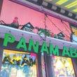 パナマボーイ京都店が…