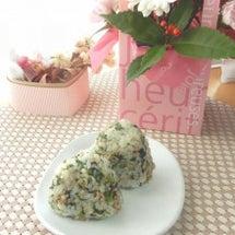 春菊&ひき肉のビタミ…