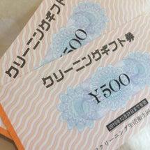 金券ショップ100万…
