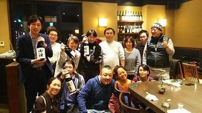 170121人形町日本酒の会