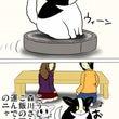 ペットちゃん登場企画…