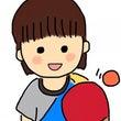 卓球全日本選手権女子…
