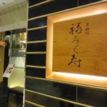 美味しい京料理で冬を…