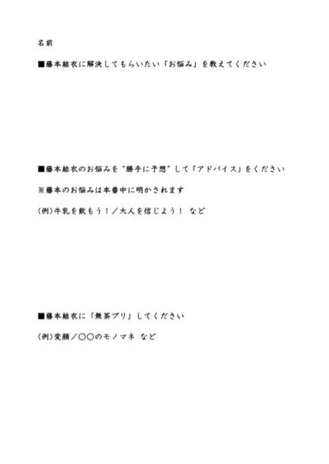 {212844E2-3611-4F8D-9B4C-A4FF6CC6A8A7}