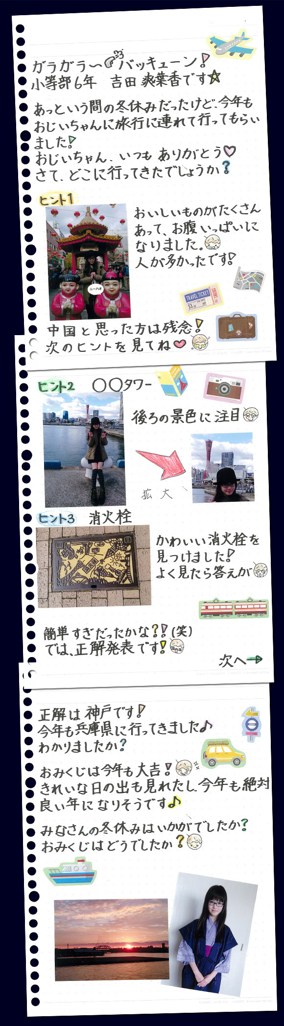 BABYMETAL★4421曲目 [無断転載禁止]©2ch.netYouTube動画>2本 ->画像>149枚