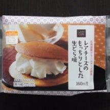 【レアチーズのもっち…