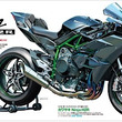 最速バイクのプラモデ…