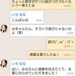 【5Pプレ企画への道…