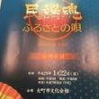 初 NHK総合テレビ…