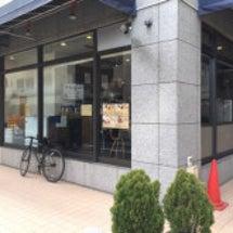 【青山一丁目】麺屋す…