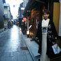 京都の京きななさん@…