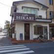 (新店)cafe H…