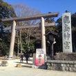 鹿島神宮を参拝しまし…
