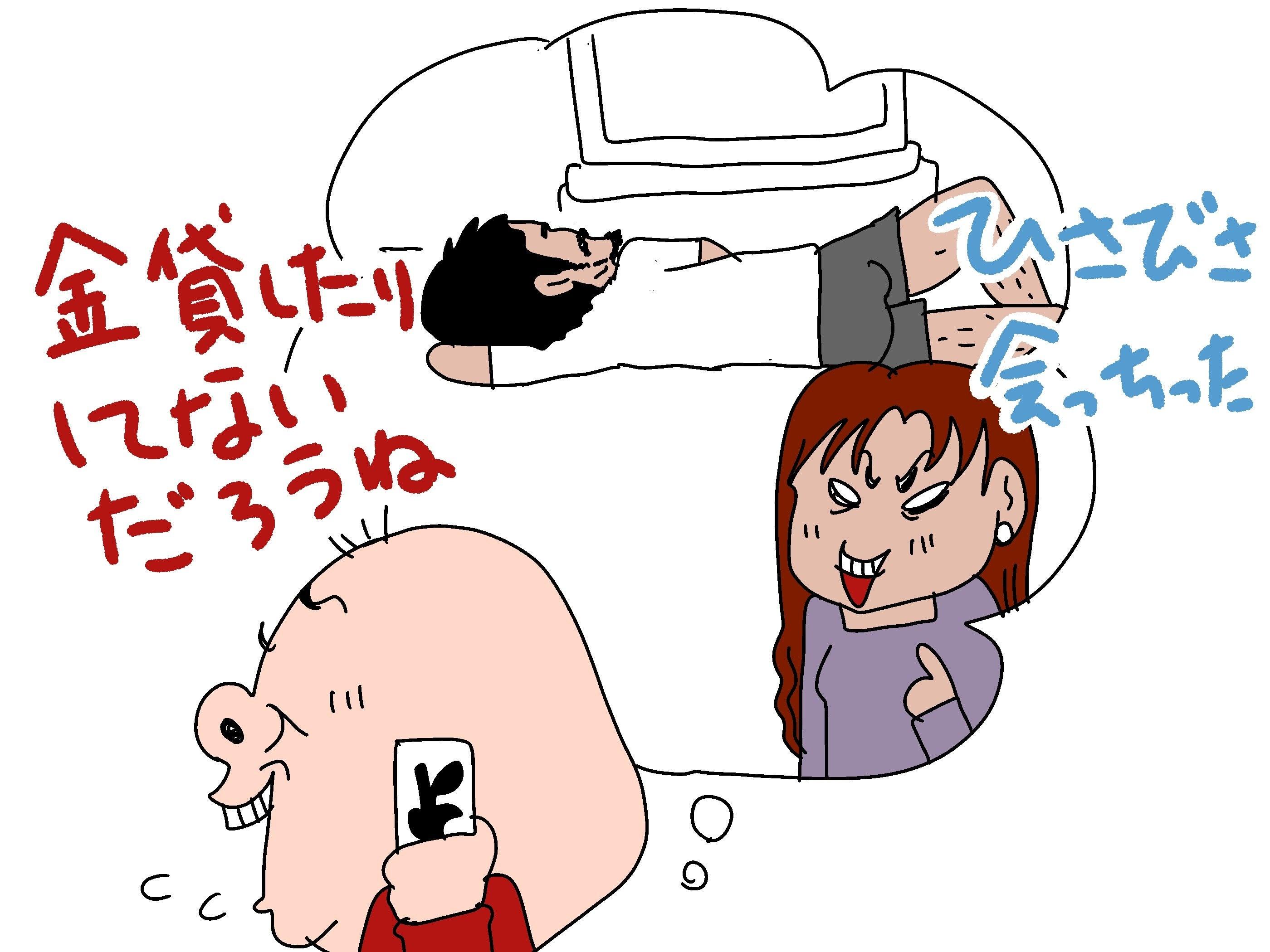 ゲイ 漫画 ニート
