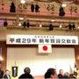 北海道税理士会