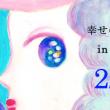 2/19明朋(みほ)