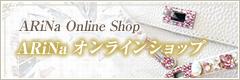 arina onlineshop