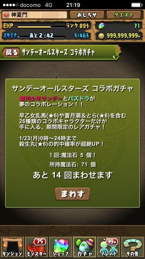 {2CC0E2F3-6599-47F7-B531-29C22B9E3462}
